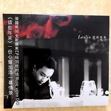 Leslie Cheung 張國榮 這些年來 CD + DVD 1998 HK Pop Chinese Hong Kong 上帝 最後一天 滾石唱片 NEW