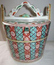 Alter seltener Porzellanbehälter mit Griff und Ausguss um 1850 handbemalt museal