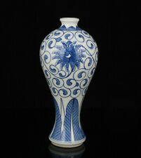 China Old Hand-painted Jingdezhen Blue And White Porcelain Vase Ornament