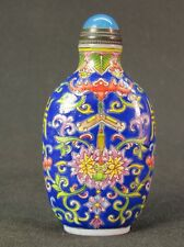 Chinese Flower Bat Hand Painted Peking Enamel Glass Snuff Bottle