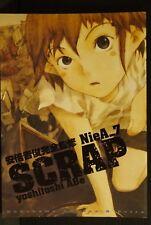 JAPAN Yoshitoshi ABe NieA_7 / NieA under 7 SCRAP (Manga Art Book)