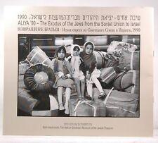 Aliya 90 - The Exodus of the Jews from the Soviet Union to Israel -  Nahum Goldm