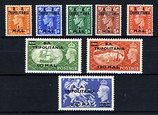 OCCUPAZIONE BRITANNICA KG vi 1951 sovrastampati BA TRIPOLITANIA SG T27 per SG T34 Nuovo di zecca