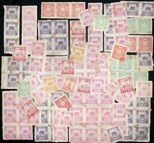 Early Korean Revenue Stamp Collection—Multiples & Singles—Used/Unused, P-Inscp's