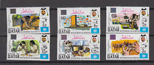 QATAR 1973 UNITED NATIONS DAY COMPLETE SET MINT NEVER HINGED