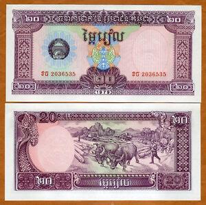 Cambodia, 20 Riels, 1979, P-31, UNC > Working Watter Buffalos