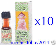 Phat Linh-Truong Son Medicated Oil 10 Bots x1.5ml Colds Cough Headache Free Ship