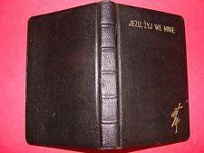 Polish Language Prayer Book Jezu Zyj We Mnie 1951 Imprimatur Green Bay Wisconsin