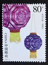 2006 80f China Stamp (5-4)T