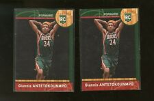 Investor Lot Of (2) 2013 Panini #147 Giannis Antetokounmpo RC Rookie Bucks
