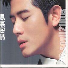 CD 1998 Aaron Kwok In The Wind 郭富城 風裹密碼 #3800