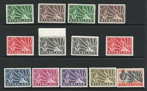 Nyasaland  George VI  Low values to 1/- MNH condition.