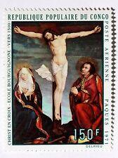 Congo tableau  Le Christ sur la Croix   1971   NEUF ** PA 113 88M593