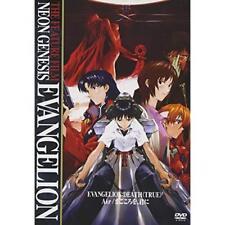 Neon Genesis Evangelion - Death True2: The End of Evangelion - Japan DVD