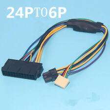 """2"""" ATX Main 24-Pin to 6-Pin PSU Power Adapter Cable 18AWG for HP Z220/Z230"""