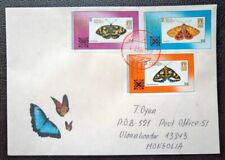 Mongolia cover /stamps -2019. Overprint Butterflies