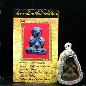 Old Phra Pit Ta  L P Eiam Wat Sapansung,Thai bnuddha amulet ,certificate card.