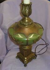 Vintage ART DECO Jade Green & Gold TABLE LAMP Ornate Unique!