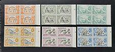 NIGERIA. QE2. Blocks of 4 SG69 -80 Includes, 70a & 72a. Superb Mint Non-Hinged