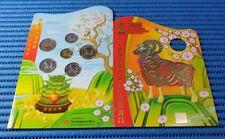 2015 Singapore Lunar Goat Uncirculated Coin Set Hongbao Pack