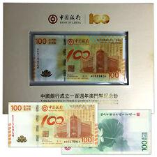MACAU MACAO 100 PATACAS, 2011/2012, COMM. BOC BANK OF CHINA, WITH FOLDER, UNC