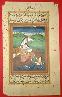 Mughal Prince Harem With Damsels Near River Miniature Painting On Old Paper