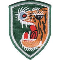 Republic Of Korea Army Tiger Division Patch Vietnam War