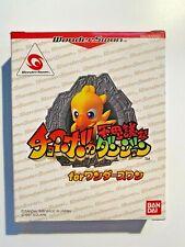 Chocobo for Wonderswan Chocobo No Fushiji Na Dungeon - Original- New