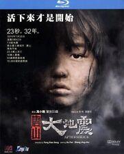 """Feng Xiao-Gang  """"Aftershock"""" Zhang Jing-Chu 2010 China Drama Region A Blu-Ray"""