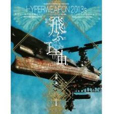 "Makoto Kobayashi ""HYPER WEAPON 2013s Toburiyuu"" art book"