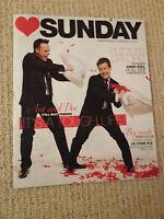 Sunday Magazine - February 23 2014 - Ant & Dec cover