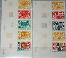 CONGO KONGO 1974 451-52 316-17 PROOFS 5th Ann Labor Pary Flags & People Dove MNH