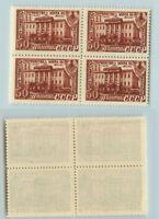 Russia USSR 1948 SC 1301  MNH  block of 4 . f8860