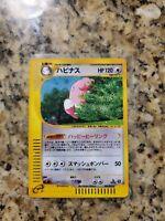 Pokemon Card Blissey Aquapolis Japanese 066 / 92 Holo Near Mint