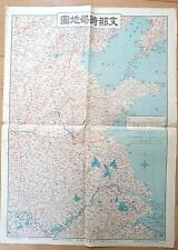 1928 vintage Japanese Maps Real/Manchurian situation map/312