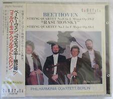 BEETHOVEN STRING QUARTETS N0.8 OP.59-2 N0.1 OP.18-1 RASUMOVSKY - BRAND NEW CD
