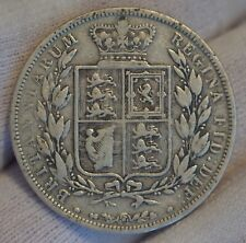 More details for gb 1882 queen victoria. silver half-crown  -  low mintage
