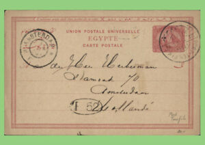 Egypt 1897 5m Postal stationery card from Port Taufik to Amsterdam
