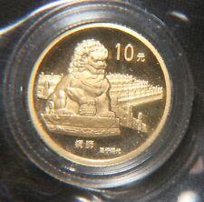 "1997 10 YUAN GOLD COIN  FORBIDDEN CITY ""SEALED""  AGW=0.100 LOT 230832"