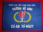 "Vietnam War ARVN INFANTRY Military Training Center ""CU AN TU NGUY"" Patch"
