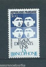 FRANCE - 1985 YT 2347 - TIMBRE NEUF** MNH LUXE