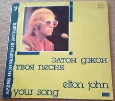Elton John - Your Song 1989 Russian LP