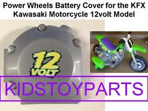 BATTERY  COVER - Power Wheels KX KAWASAKI MOTORCYCLE