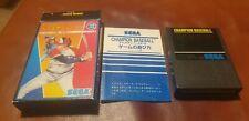 CHAMPION BASEBALL For Sega SG-1000 SG1000 SC-3000, Japan Import