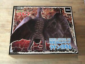 X-Plus 30cm 1956 Rodan Monster über Osaka Favourite Sculpters Line Toho Godzilla