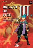 Breath of Fire III 3 official strategy guide book / Playstation, PS1