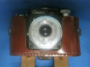 SMENA. Russian Rangefinder 35mm Camera. 1950-1960.