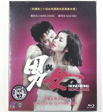 Hong Kong Hong Kong (1983) Region Free Blu-ray English Sub Cherie Chung 男與女