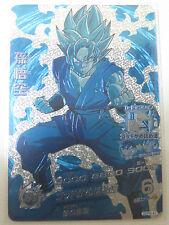 DRAGON BALL Z GT DBZ HEROES CARD PRISM CARTE GDPB 47 PROMO