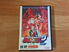 Fatal Fury 2 (Garou Densetsu 2 Aratanaru Tatakai) SEGA MegaDrive NTSC-J JP